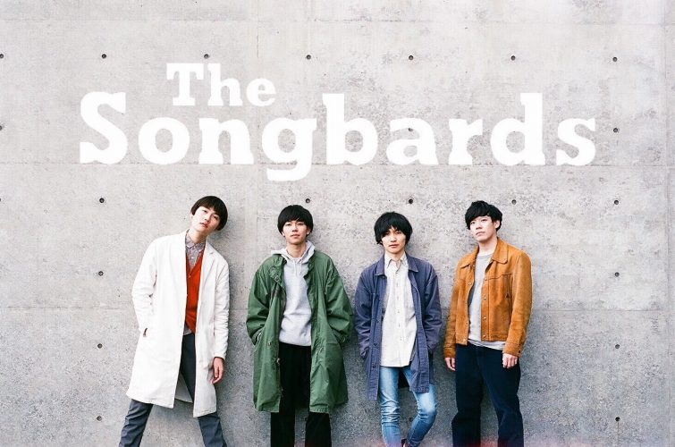 ・The Songbards